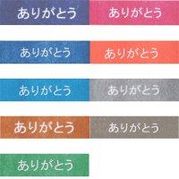 活版印刷色指定代