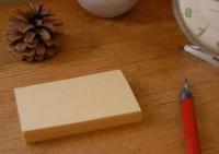 クラフト白茶 最厚口 名刺 200枚