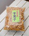 お得用 ショート芋菓子650gX4袋セット