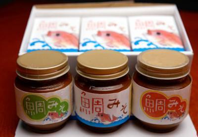 浦安水産の鯛味噌(送料込)