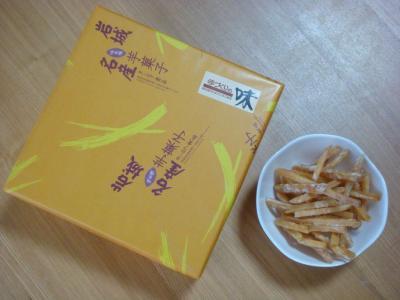 タムラ食品の芋菓子 大箱(1000g)