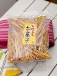 タムラ食品の芋菓子 袋(340g)