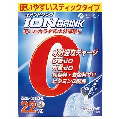 イオンドリンク 22包×3.2g