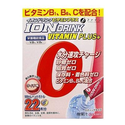 イオンドリンク亜鉛プラス (みかん味)  22包×3.0g  【ファイン】