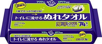 アクティ トイレに流せるぬれタオル 【74枚入】