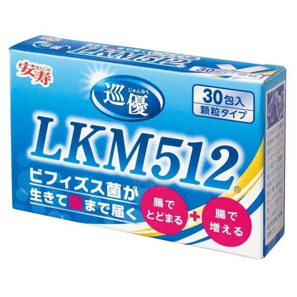 巡優 LKM512 30g 【アロン化成】