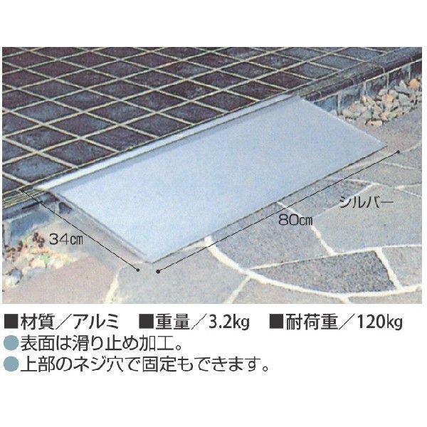 安心スロープフリーサイズ(679-1)  【シクロケア】