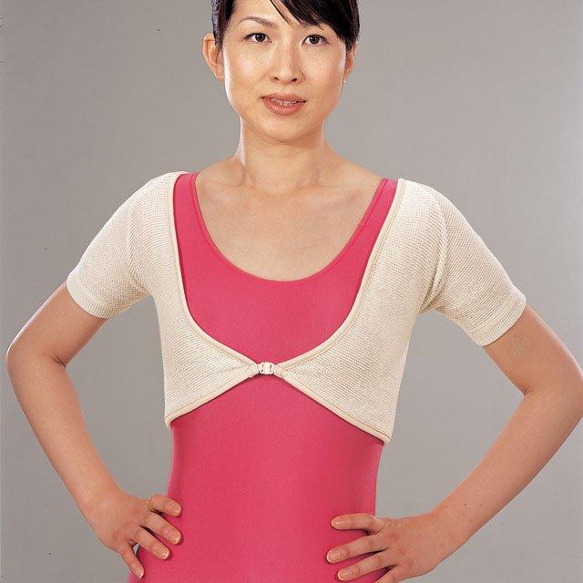 【ゲルマ】両肩サポーター<br> 40肩 50肩 60肩 肩の冷え、ケガ、スポーツの後 男女兼用 肩と背中を温める のびのび構造 日本製 (ゲルマクラブ使用)