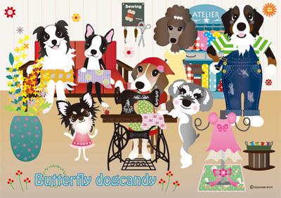 職人が作る犬服のオーダーメイド、ハンドメイド【Butterfly dogcandy】