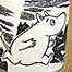 アラビア ARABIA Moomin Adventure ムーミンアドベンチャー