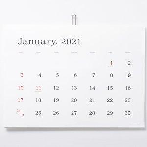葛西薫 2021 カレンダー / 罫線なし