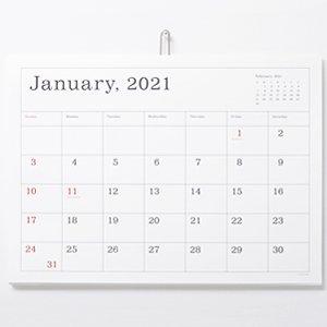 葛西薫 2021 カレンダー / 罫線あり