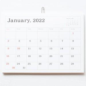葛西薫 2022 カレンダー / 罫線あり