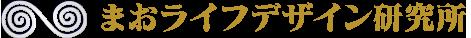 「まおライフデザイン研究所」Shop