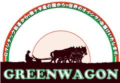 豆腐アイス 浦和グリーンワゴン