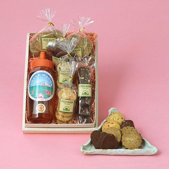 オリゴ糖と季節菓子セット