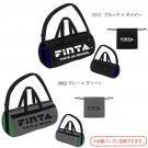 FINTA(フィンタ)  ドラムバック
