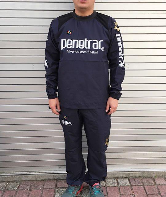 PENETRAR(ペネトラール)