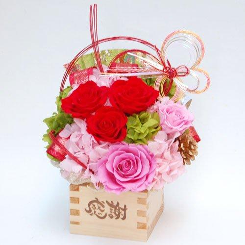 桜恵 還暦60歳のギフト・プレゼントのプリザーブドフラワー