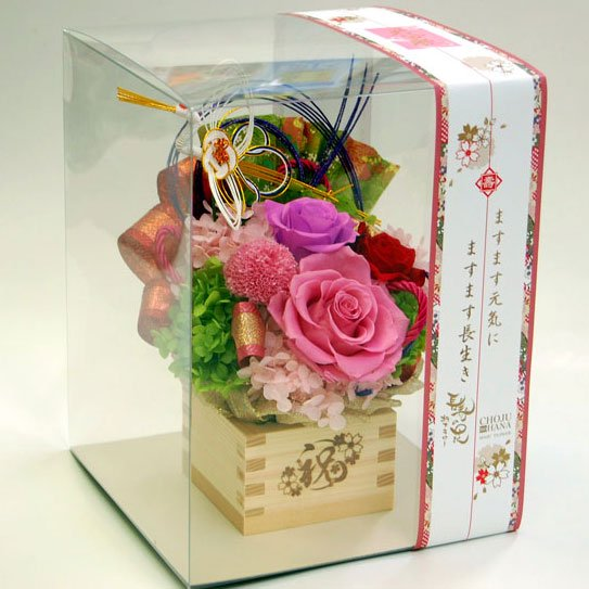 紫蝶 古希(古稀)70歳・喜寿77歳のギフト・プレゼント