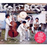SAKEROCK 『songs of instrumental』 (CD/JPN/ ROCK) ★特典ステッカー付き!!