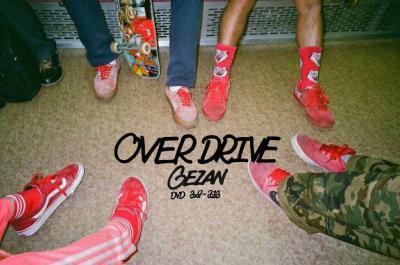 GEZAN 『OVER DRIVE -GEZAN 2009-2016-』 (DVD/JPN/ ROCK)