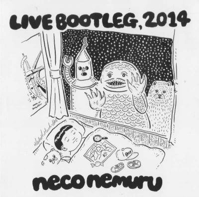 neco眠る 『LIVE BOOTLEG 2014』 (CD/JPN/ ROCK)