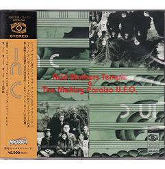 Acid Mother's Temple & The Melting Paraiso U.F.O  『in C』 (CD/ROCK)