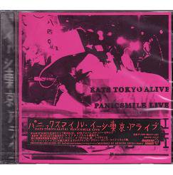 PANICSMILE 『EATS TOKYO ALIVE!』 (CD/ALTERNATIVE *PUNK)