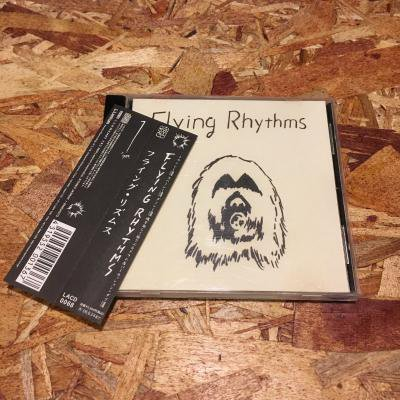 【中古】 FLYING RHYTHMS 『s/t!』 (CD/JPN/ DUB)