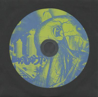 じゃじゅうか(Jajouka) 『s/t』 (CD/JPN/ PUNK, ROCK)