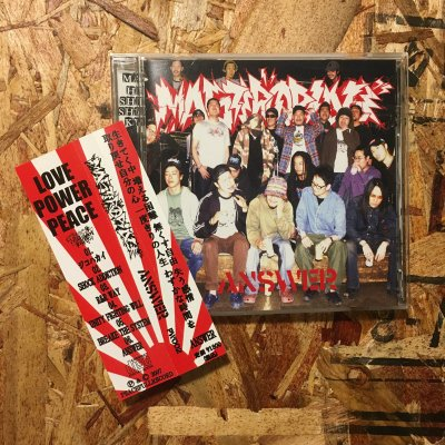 【中古】 MASTERPEACE『ANSWER』 (CD/JPN/ HARDCORE)