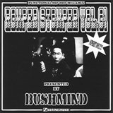 BUSHMIND 『ROMPER STOMPER vol.01』 (CD-R/JPN /HIPHOP MIX)