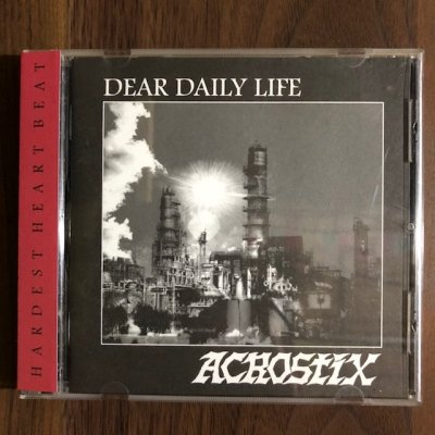 【中古】ACROSTIX『DEAR DAILY LIFE』(CD/JPN/HARDCORE)