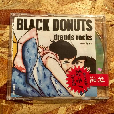 【USED】 £01 『BLACK DONUTS -DREAD ROCKS-』 (CD-R/JPN/ MIX CD , 和物)