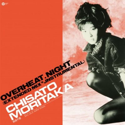 森高千里 『OVERHEAT.NIGHT (EXTENDED MIX)』 (12