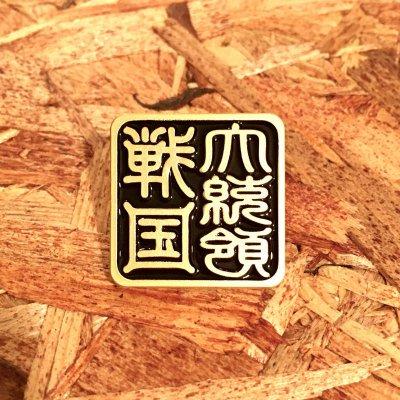 【My OSAKA LIVE HOUSE & STUDIO Donation】『