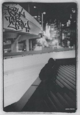 V.A. 『KILL THE CITY 2』 (DVD-R/ART, GRAFFITI, DOCUMENT)