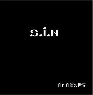 S.i.N 『自作自演の世界』 (CD/JPN/ PUNK)