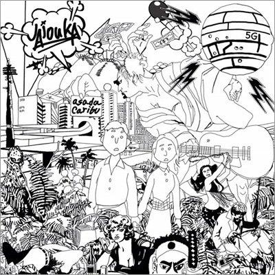 Jajouka 『Asadacaribu』 (CD/JPN/ ROCK)