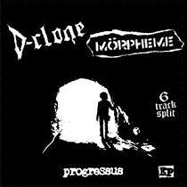 【USED】 D-CLONE / MORPHEME 『progressus』 (7