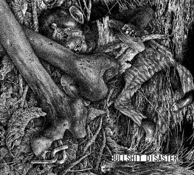 V.A. 『BULLSHIT DISASTER』 (CD/JPN/ HARDCORE)