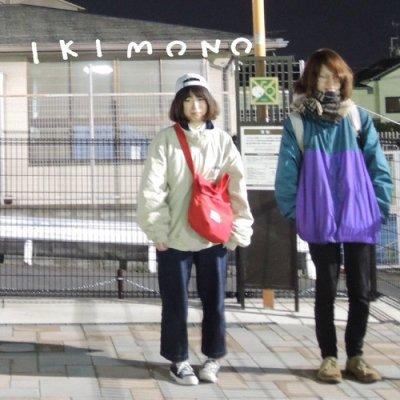 IKIMONO 『イキモノ1』 (CD-R/JPN/ ROCK)