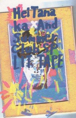 Hei Tanaka / And Summer Club 『トマデジ Vol.7』 (CASSETTE/JPN/ ROCK) ★先着
