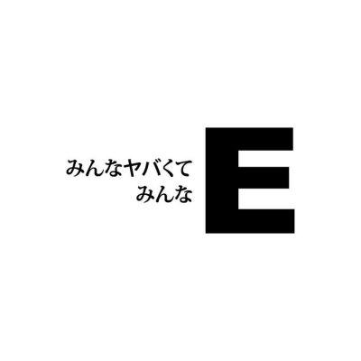カニコーセン 『みんなヤバくて みんなE (麗しの大三郎デビューCD)』 (CD/JPN/ FOLK)