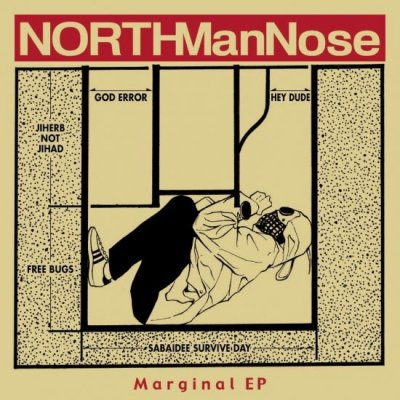 NORTH MAN NOSE 『Marginal EP』 (CD/JPN/ ROCK) ★特典ロゴステッカー付き!!
