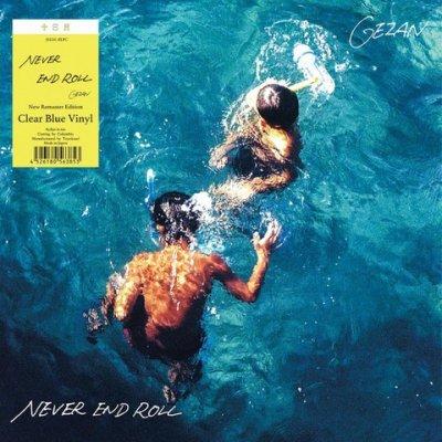 GEZAN 『NEVER END ROLL [カラー盤] (RSD 2021)』 (12
