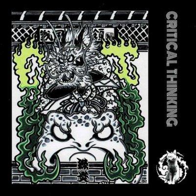 CRITICAL THINKING 『緑炎』 (CD-R/JPN/ HARDCORE)