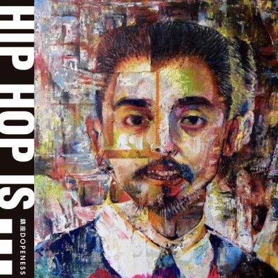 鎮座DOPENESS / DJ YAS 『HIP HOP IS... / キマッ!テルダブ』 (7