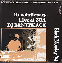 <img class='new_mark_img1' src='//img.shop-pro.jp/img/new/icons55.gif' style='border:none;display:inline;margin:0px;padding:0px;width:auto;' />DJ BEN THE ACE 『BLACK MONDAY 1994 LIVE AT ZOA NISHIAZABU』 (CD/JPN /MIX CD)